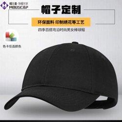 防晒帽子 夏季帽子定做女士太阳帽运动户外鸭舌帽定制棒球帽图片