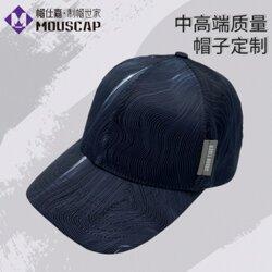 棒球帽户外鸭舌帽定制太阳帽logo广告帽帽子定制百搭遮阳图片