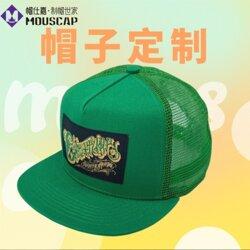 全棉渔夫帽 帽仕嘉 帽子定制工厂品质保证图片