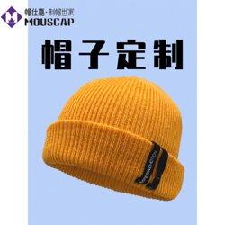 帽子定制欧美时尚帽子女士毛线帽 冬季针织帽定制图片