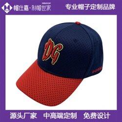 棒球帽定制保暖丛林迷彩防晒帽帽子男秋冬季户外遮阳帽图片