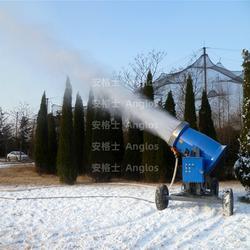 国产炮式造雪机品牌 安格士专业造雪设备生产商图片