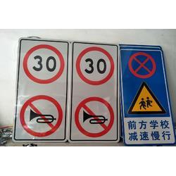 安全警示牌厂家-供应郑州划算的安全警示牌图片
