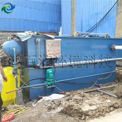 鱼肉加工污水处理设备 厂家 生活污水处理专用设备 鸿百润环保图片