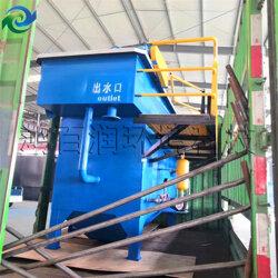 HBR-JPF-25-服装厂洗涤污水处理-溶气气浮机-鸿百润环保厂�I家图片