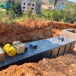 农村污水一体化处理设备厂家 生活污水处理专用设备图片