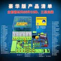 湖州物理实验器材、生本科技(浙江)、电路物理实验器材图片