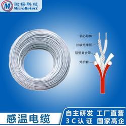 厂家直销 电缆沟温度在线监测 感温电缆图片
