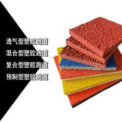 顺义区运动场标准塑胶跑道地坪专业施工公司图片