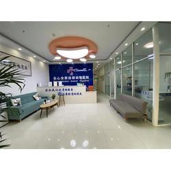 (全心全意)烟台动物医院-芝罘宠物医院-烟台24小时动物医院图片