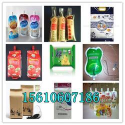 自立袋-生产厂家-自立袋图片