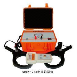 光大百纳GDBN-013电缆识别仪图片