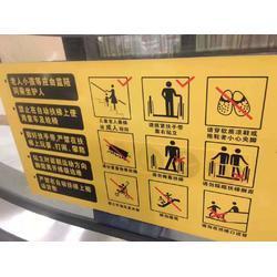 pvc不干胶标签印刷厂图片