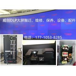威创品牌DLP显示单元除尘保养调试DLP机芯维修配件图片