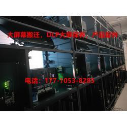 赛丽DLP大屏拼接墙搬迁移机DLP光机设备维修保养除尘调试图片
