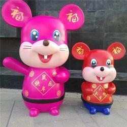 元旦 新年喜庆吉祥雕塑 卡通老鼠玻璃钢图片