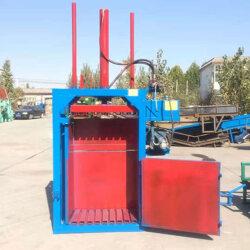 液压打包机-秸秆液压打包机-山东海睿机械(商家)图片