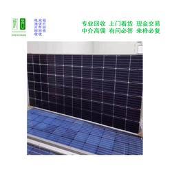 实验板太阳能发电板-广东实验板太阳能发电板-振昌专业回收图片