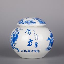 青花陶瓷膏方罐中药药材储物瓷瓶食品包装陶瓷容器带密封图片