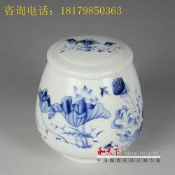 茶叶罐陶瓷大中小号茶罐密封罐青花瓷储存罐圆罐高白瓷图片