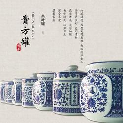 中药罐 陶瓷膏方罐大号膏方罐定制 装中药材瓷瓶陶瓷膏方罐子厂家图片