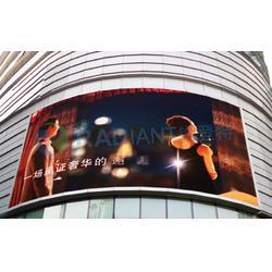 锐登特LED软屏了的柔性屏图片