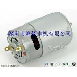 供应LR550/555直流电机,24V真空吸尘器/电吹风电机图片