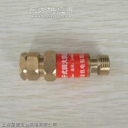 HF-2乙炔阻火器图片