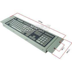 工业上架式防尘防水工业键盘 IPC-220B1图片