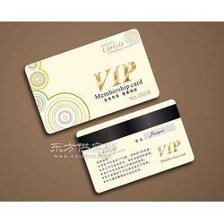 会员卡制作PVC卡制作公司会员卡设计塑料卡片图片
