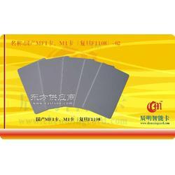 复旦IC卡 FM1108IC白卡 M1白卡 门禁卡 考勤卡图片