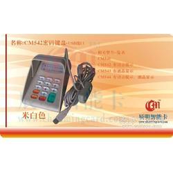 USB密码键盘 小密码键盘 语音密码键盘 CM542图片