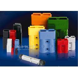 锂电池充电插头图片