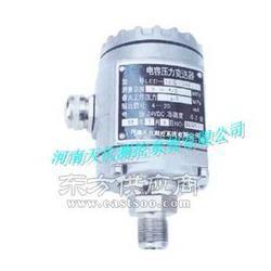 TY-133压力变送器图片