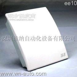 EE10系列室内温湿度变送器图片