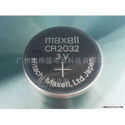 maxell万胜cr2032纽扣电池图片
