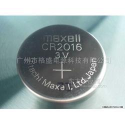 mitsubishi三菱lr44纽扣电池图片