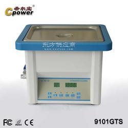 希尔宝10升口腔科专用 超声波清洗机图片