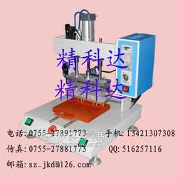简易热熔机图片
