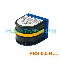 北阳HOKUYO激光传感器PBS-03JN价格