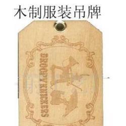 木制吊牌烙印机图片