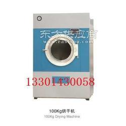 通洋工业洗衣机图片