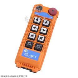 EZB68遥控器图片