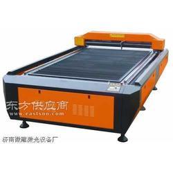 微雕激光裁床激光裁剪机裁断机超大幅面激光切割机图片