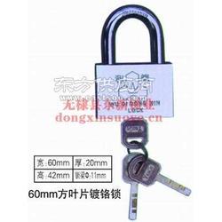 锁具 锁具图片