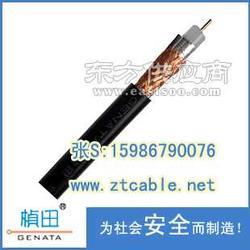 厂家直销SYV75-4监控线SYV-75-3监控线图片