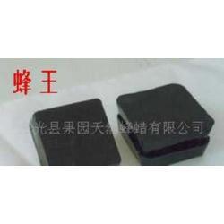 有价格优势的精细黑光蜡批发采购长期图片