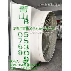 车间排风换气扇图片