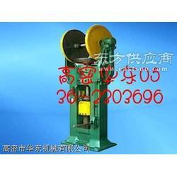 J53-100B双盘摩擦压力机图片