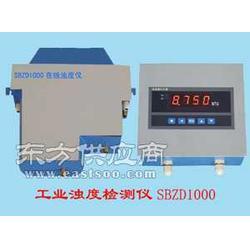 SBZD1000工业浊度仪图片